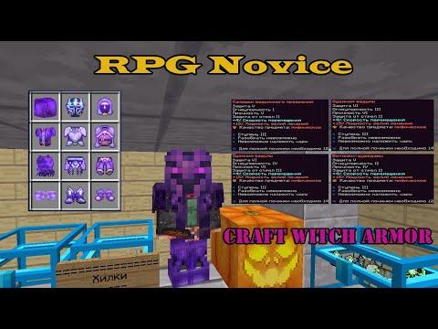 WarMine - RPG Novice. Крафтим сет ведьмы. Покупаю Premium сет.