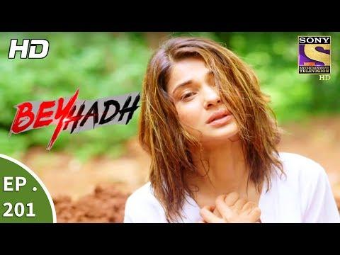 Beyhadh - बेहद - Ep 201 - 18th July, 2017
