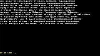 видео Компьютер заблокирован