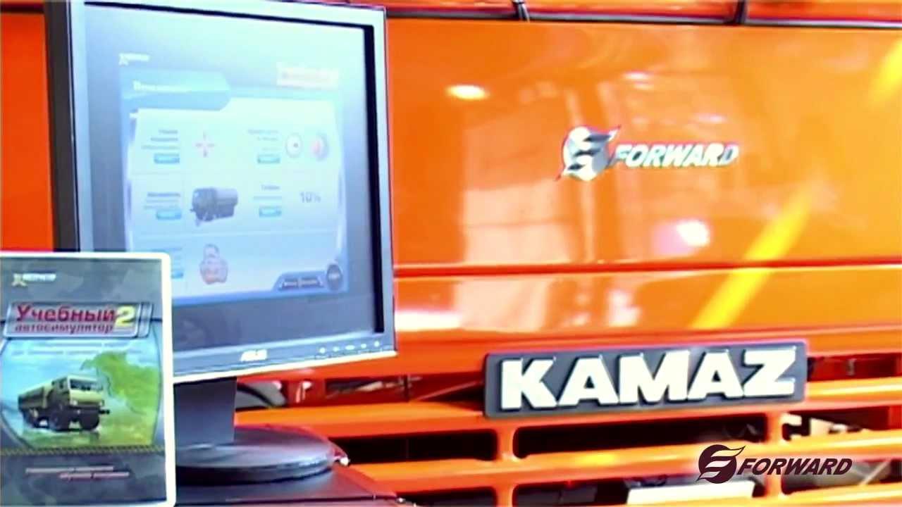 Динамический тренажер грузового автомобиля
