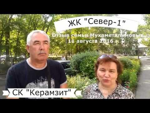 купить новостройку на севере москвы от застройщика