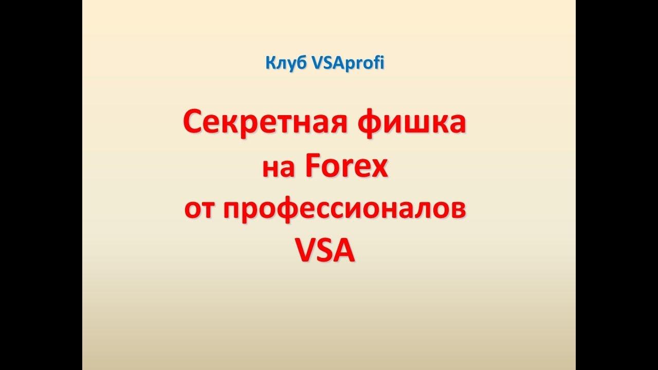 Фишка форекс вывод денег с forex