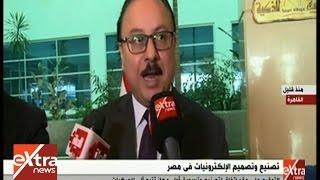 بالفيديو.. وزير الاتصالات: مصر تسعى لاستغلال التكنولوجيا في تنمية الاقتصاد