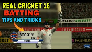 REAL CRICKET 18 BATTING TIPS & TRICKS - Only 0.4% People Know About This Tricks