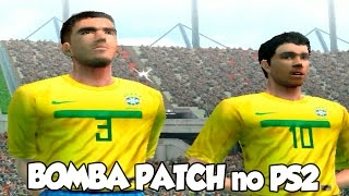 Bomba Patch Gol de Placa Ultimate - Brasil vs. Inglaterra no Playstation 2
