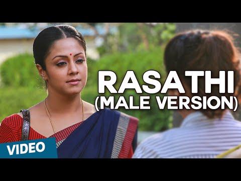 Rasathi Song (Male Version) | 36 Vayadhinile | Jyotika | Rosshan Andrrews | Santhosh Narayanan
