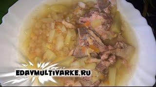 Как приготовить гороховый суп в мультиварке(Приятного аппетита! Все рецепты представлены на нашем сайте - www.edavmultivarke.ru добро пожаловать! Выбрать техни..., 2016-02-07T16:16:50.000Z)