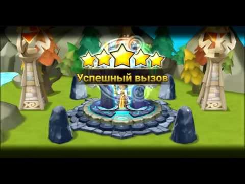meet the fairy queen summoners war hack