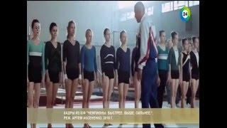 Галибин тренер Кристины Асмус