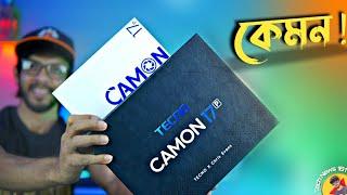 Tecno Camon 17P Unboxing, Realme 20A, Galaxy Z Fold 3, Redmi Watch #TN181