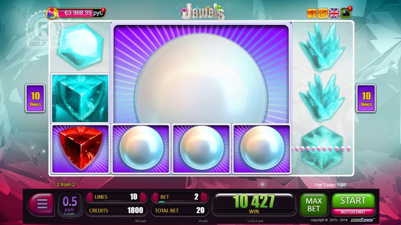 Super Bet Casino Online