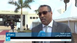 المغرب يعطي الضوء الأخضر لإنشاء بنوك تعمل وفق قواعد الفقه الإسلامي