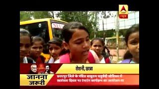 Kaun Banega Mukhyamantri: Song For 15th Aug Based On Farmer Suicide Rejected By Chhatarpur