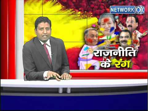 Colors of Politics in Uttrakhand with Vasi Zaidi Network 10