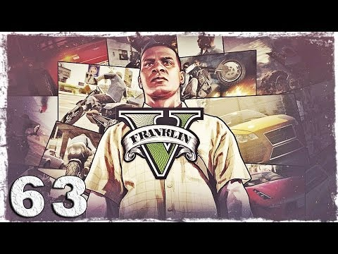 Смотреть прохождение игры Grand Theft Auto V. #63: Безумная женщина, прыжки с парашютом и гонка в горах.