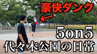 【5on5】疲れて編集する気力ないからからたまには5on5だけ載せてみた。【basketball】
