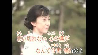 海鳴りの酒場 (cover)