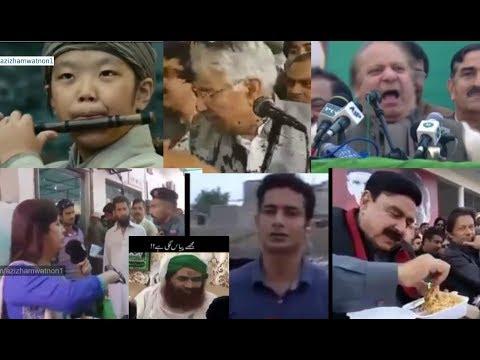 Meme Compilation 1 | Desi/Funny Memes | Pakistani Dank Memes