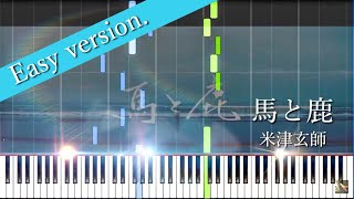 【楽譜あり】Uma to Shika [馬と鹿] - Kenshi Yonezu [米津玄師] / easy version [簡単ver.] (Synthesia)