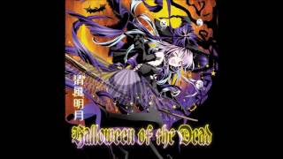 葉月ゆら - Halloween of the Dead