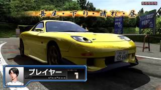 Initial D 6 AA on PC 1080P 60FPS