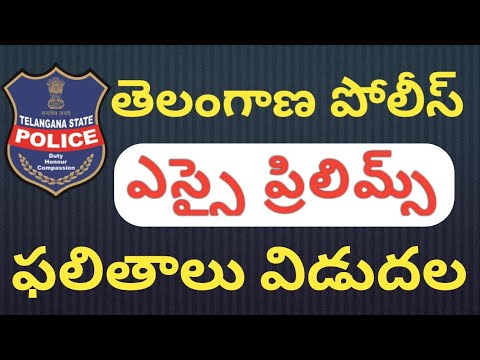 Telangana Police Sub Inspector Preliminary Exam Results 2018 | TS SI Prelims Result 2018 | In Telugu