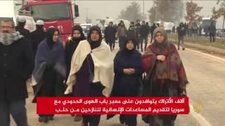 الأتراك يتوافدون لمعبر باب الهوى لاستقبال نازحي سوريا