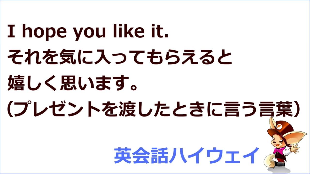 「してほしい」の英語|狀況に合わせて9種類の表現を ...