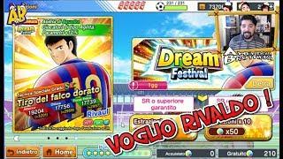 VOGLIO RIVALDO ! TANTE ESTRAZIONI DREAM FEST ! - Captain Tsubasa Dream Team
