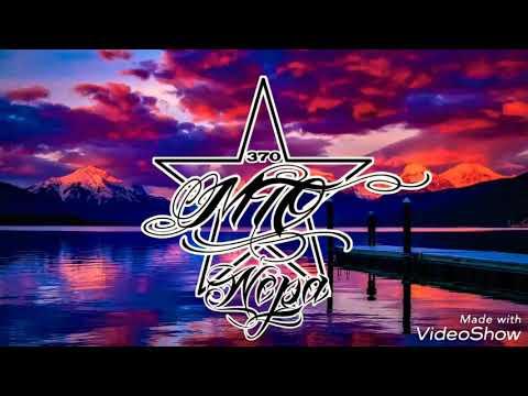 MTO 370 x JESS GLYNE - I'll be there (Kompa Remix)