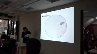 「古町活性化」プレンゼンテーション★新潟建築賞設計コンペ大賞作品