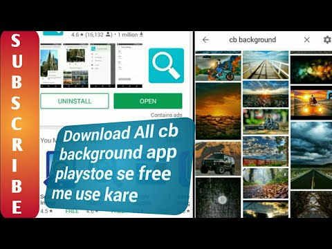 CB background kaise download kare |HD |PNG| 1 app | hd background for  photoshop picsart