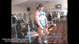 Alexey Shabunya. Workout in Novopoltsk (Belarus). Archive! 2003