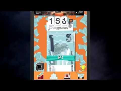 Бабломет - деньги к деньгам! - геймплей (gameplay) HD качество
