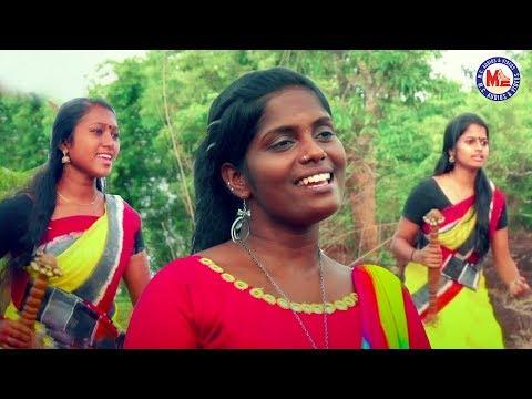 കേള്ക്കാനിമ്പമുള്ള ഒരു നാടന്പാട്ടിന്റെ ദൃശ്യാവിഷ്കാരം | Thanane Naninane | Nadanpattu Video Song