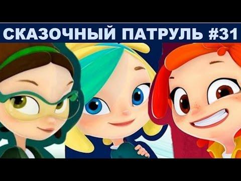 Мажор сезон 1,2 (2014) смотреть онлайн или скачать сериал