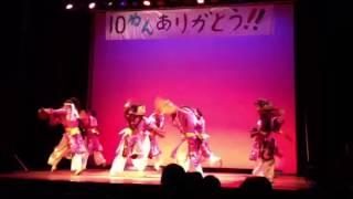 ふくこい踊り隊10周年〜黒田八虎