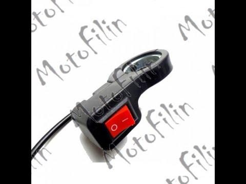 Мото Пульт/Кнопка на руль 22мм универсальный (свет)/Universal Remote Control For Steering Wheel 22mm