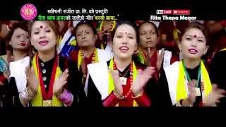 "Basyo Maya ""बस्यो माया"" Salaijo song by Rita Thapa Magar & Kumar Pun Magar HD"