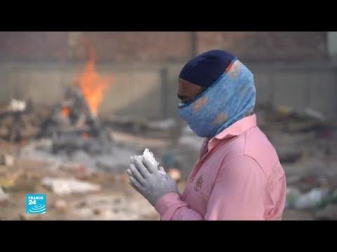 الهند: مراسم الوداع لضحايا فيروس كورونا .. حزن على حزن!  - 14:58-2021 / 5 / 13
