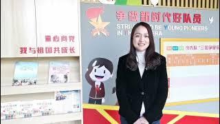 Publication Date: 2021-06-25 | Video Title: 香海正覺蓮社佛教黃藻森學校 25 周年銀禧校慶 鄭州市二七區