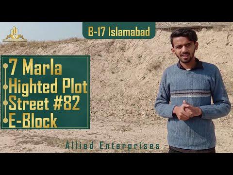 Block E Confirm Plot | B17 MultiGarden | Allied Enterprises | Vlog # 1 |