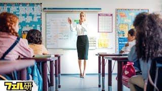 【衝撃】学校の教育制度における5つの問題点