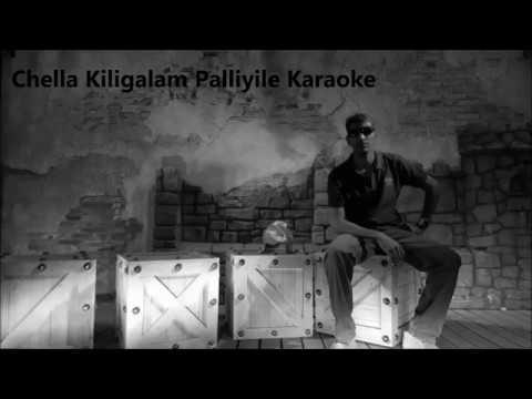 T. M. Sounderarajan - Ullam Uruguthaiyya Lyrics | Musixmatch