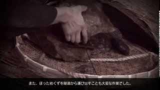 片平観平は,江戸時代の終わり,片倉家に仕えた。観平は,水害に苦しむ...