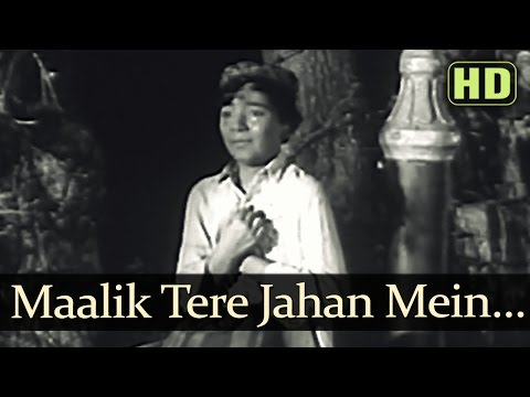 Malik Tere Jahan Mein - Romi - Ab Dilli Door Nahin - Old Bollywood Songs - Dattaram