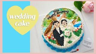 ?웨딩시리즈?/사진케이크/결혼기념일 케이크 만들어요*~…
