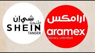 تأخر طلب شي إن في الدار البيضاء بسبب ارامكس✈#sheintanger | واحد الصندالة وصلتني غريبة 🙄
