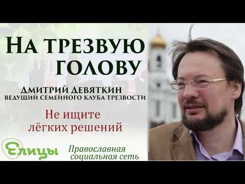 ПРАВОСЛАВНЫЕ ФИЛЬМЫ — Православное видео - Part 2
