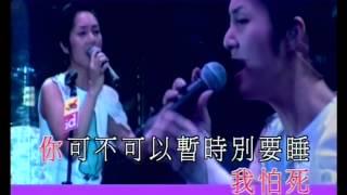 楊千嬅 - 假如讓我說下去 - 粵語 KTV (On Vocal)(Upscale 60FPS)